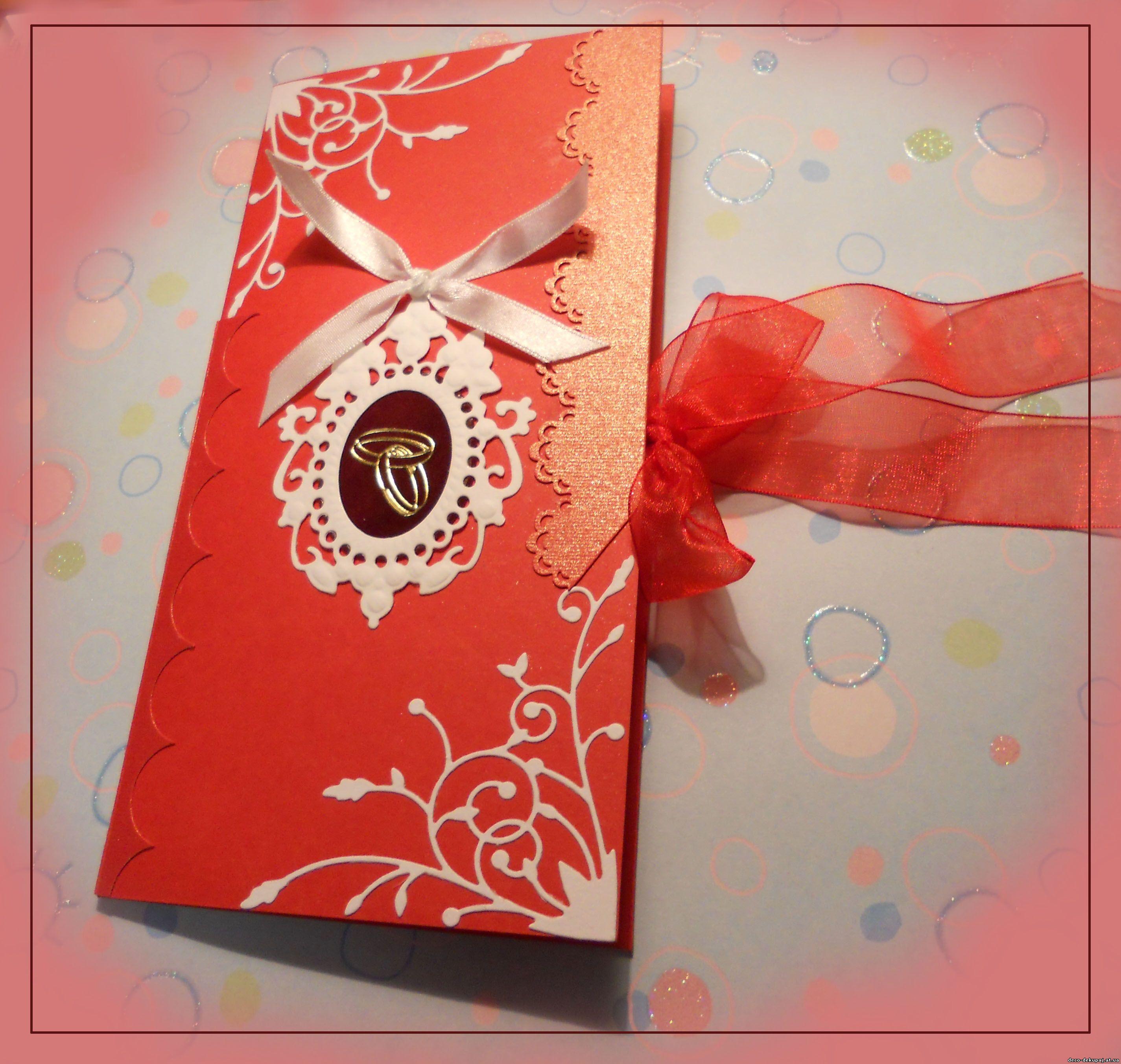 Печать открыток изготовление открыток на заказ - Принтомат 94